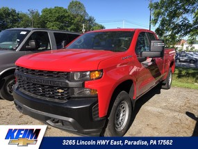 2020 Chevrolet Silverado 1500 Work Truck Extended Cab Pickup